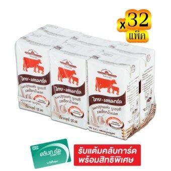 ขายยกลัง x4 ! THAI-DENMARK ไทย-เดนมาร์ค นม UHT รสช็อกโกแลต 125 มล. แพ็ค 6 กล่อง (รวม 32 แพ็ค ทั้งหมด 192 กล่อง)