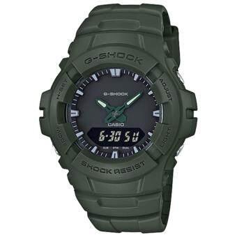 Casio G-Shock นาฬิกาข้อมือผู้ชาย สายเรซิ่น รุ่น G-100CU-3 - สีเขียว