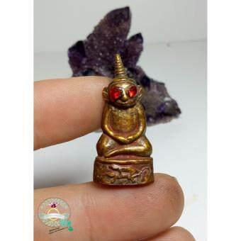 hindd จี้ พระงั่งตาแดง หลวงปู่ฤทธิ์ เนื้อทองเหลือง