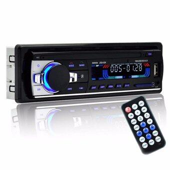 Harga Autoradio Car Radio 12V Bluetooth V2.0 JSD520 Car Stereo In-dash 1 Din FM Aux Input Receiver SD USB MP3 MMC WMA Car Radio Player - intl