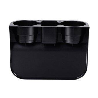 Smartshopping ที่ใส่แก้วน้ำ ที่วางแก้วน้ำในรถ พร้อมช่องใส่สัมภาระ (สีดำ)