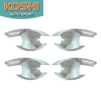 Koshi เบ้ารองมือประตู Mitsubishi Pajero Sport 10-14 ชุบโครเมี่ยม (4 ชิ้น)