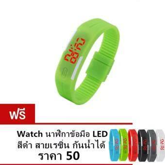 happybuynow-Poca Watch นาฬิกาข้อมือ LED สีเขียว สายเรซิ่น กันน้ำได้ ซื้อ 1 แถม 1