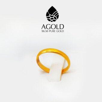 AGOLD ST03 แหวนลายเกลี้ยง น้ำหนัก 0.6 แหวนทองแท้ 96.5% ฟรี กล่องเครื่องประดับ