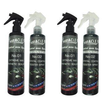 MIRACLE 69 ชุดผลิตภัณฑ์น้ำยาเคลือบสีฟิล์มแก้ว (2 ชุด - 4 ขวด)