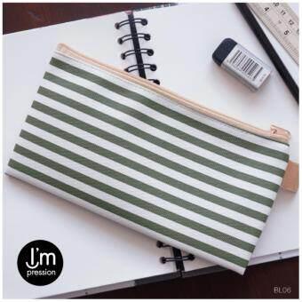 I'mpressionBag กระเป๋าใส่ดินสอ ทรงแบน ซิปรูด ลายทาง แถบเล็ก (ขาวเขียว, white green)