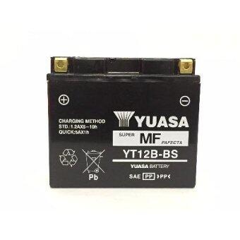 แบต BIGBIKE แบตเตอรี่ BIGBIKE แบตมอเตอร์ไซค์ บิ๊กไบค์ แบต DUCATI YUASA YT12B-BS 12V 10Ah