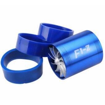 F1Z ใบพัดท่อไอดี 2 ใบพัด ใส่ท่อกรองอากาศ เพิ่มอัตราเร่ง เพิ่มสมรรถนะ ประหยัดน้ำมัน ติดตั้งง่าย (สีน้ำเงิน)