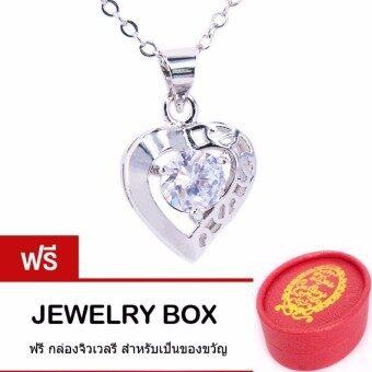Tips Gallery สร้อยคอพร้อมจี้ เงิน 925 หุ้ม ทองคำ ขาว แท้ 18K เพชร รัสเซีย 0.75 กะรัต รุ่น Signature Heart Diamond Design TNS198 ฟรี กล่องจิวเวลรี