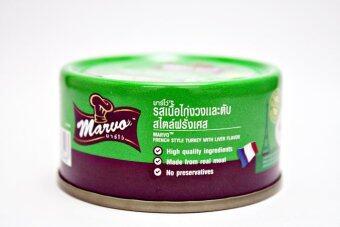 Marvo รสเนื้อไก่งวงและตับสไตล์ฝรั่งเศส อาหารสุนัขชนิดเปียก(กระป๋อง) 80g.x12
