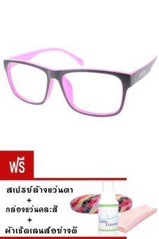 Kuker กรอบแว่นสายตา New Eyewear + เลนส์สายตาสั้น ( -675 ) กันแสงคอมและมือถือ รุ่น 88234 (สีดำ/บานเย็น) แถมฟรี สเปรย์ล้างแว่นตา+กล่องแว่นคละสี+ผ้าเช็ดแว่น