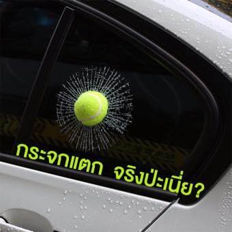 LIFANGCAIสติ๊กเกอร์ ติดกระจกรถยนต์ สามมิติ ลายกระจกแตก สติ๊กเกอร์ตกแต่งติดกระจกรถยนต์ 3D CAR STICKER