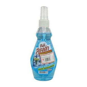 KING STELLA น้ำยาเช็ดกระจก 330 ml