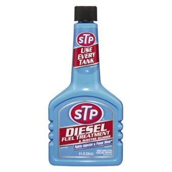 STP น้ำยาล้างและบำรุงรักษาหัวฉีดดีเซล รุ่น 66242/1 236 ml.