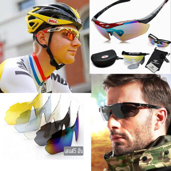 Smilelyเปลี่ยนเลนส์ได้ 5สีชุดแว่นกันแดดขับจักรยานCycling Polarized Sunglasses แว่นตาแฟชั่น แว่นตากันแดดSmile0046-blueสีกรอบน้ำเงิน