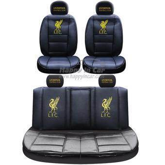 Liverpool ชุดหุ้มเบาะหนัง PVC แบบเรียบเข้ารูป Liverpool Black (สีดำ) หน้า - หลัง