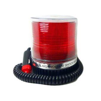 Speed Studio ไฟฉุกเฉินขอทาง ไฟไซเรน กระพริบสีแดง ฐานกว้าง 11.5 cm