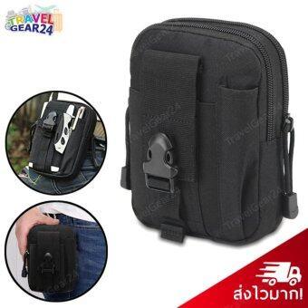 TravelGear24 กระเป๋าคาดเอว กระเป๋าคาดเข็มขัด กระเป๋ากีฬา กระเป๋าเดินป่า Belt Pocket Camping Hiking Pouch (Black/สีดำ)