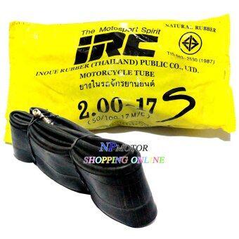 IRC ยางในรถจักรยานยนต์ เบอร์ 2.00 ขอบ 17 (50/100-17)