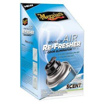 Meguiar's G16602 Whole Car Air Refresher-Summer Breeze น้ำยาปรับอากาศ กำจัดกลิ่น.