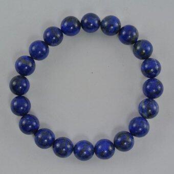 Pearl Jewelry กำไลหินราปีสลาซูรี่ A49