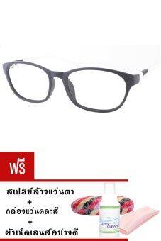 Kuker กรอบแว่นตาทรงทันสมัย New Eyewear+เลนส์สายตายาว ( +425 ) กันแสงคอมและมือถือ รุ่น 8016 (สีดำ/ขาว) แถมฟรี สเปรย์ล้างแว่นตา+กล่องแว่นตา+ผ้าเช็ดเลนส์