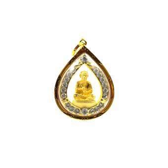 จี้สมเด็จโตทรงหยอดน้ำองค์กลางบนและล่างฝังเพชรสวิส กรอบทองเรียบห่วงกลม(Gold)