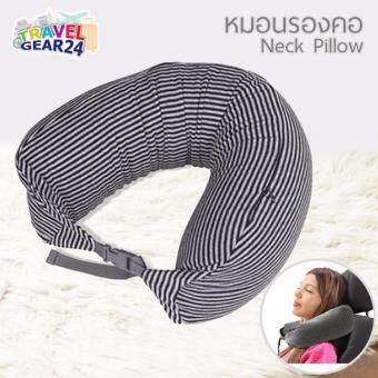 TravelGear24 หมอนรองคอ หมอนรูปตัว U หมอนผ้าฝ้าย หมอนพกพา U shaped pillow (Navy/สีน้ำเงินลายทาง)