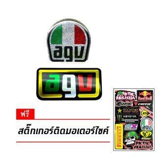 AGV Rider Racing Moto Bike ATV Resin 3D Emblem Badge Decal Sticker For Auto Car สติ๊กเกอร์ เรซิ่น ติดรถ แต่งรถ รถยนต์ มอเตอร์ไซค์ ซิ่ง