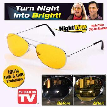 Oscar แว่นตาดูกลางคืน Night View แว่นกันแดด แว่นตากันแสง แว่นตาแฟชั่น yellow