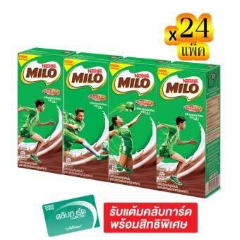 ขายยกลัง x2 ! MILO ไมโล นมคืนรูปพร้อมดื่มยูเอชที รสช็อกโกแลตมอลต์ 180 มล. แพ็ค 4 กล่อง (รวม 24 แพ็ค ทั้งหมด 96 กล่อง)