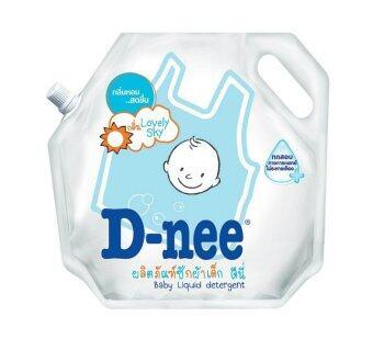D-nee ปรับผ้านุ่ม สีฟ้า 3 ถุง