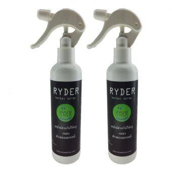 RYDER สเปรย์สมุนไพรไล่จิ้งจก X2