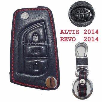 ซองกุญแจหนังแท้ 3D ALTIS2014,REVO