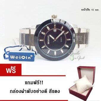 นาฬิกา WeiQin แท้ หน้าปัด 41 mm