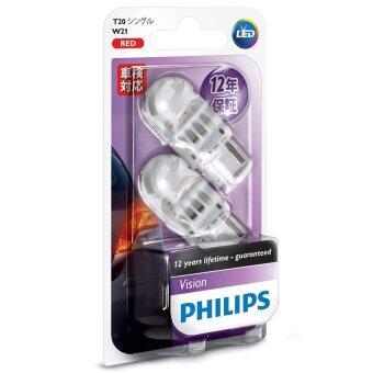 Philips LED Vision หลอดไฟ รถยนต์ T20 แบบเสียบ สำหรับ ไฟหรี่ ไฟเลี้ยว ไฟถอย(สีแดง)