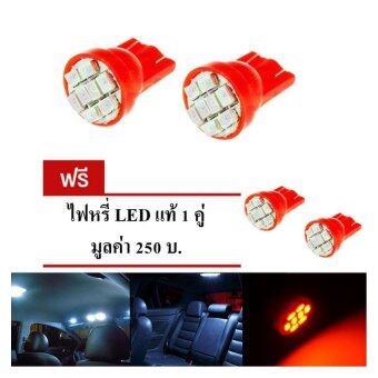 LED หลอด T10 แท้ LED 100 % ไฟหรี่ T10 แสงสีแดง 1 คู่ แถมฟรี ไฟหรี่ T10 แท้ LED 100 % อีก 1 คู่ ( RED ) 84-racing