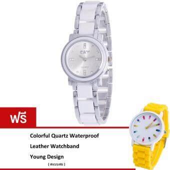 MEGA Fashion Quartz Waterproof Wristwatch หรูหราแฟชั่นนาฬิกาข้อมือผู้หญิง เทคโนโลยีเซรามิก รุ่น MG0009 (White/Silver)(ฟรี Colorful Quartz Waterproof Silicon Strap Young Fashion Watch)(White)