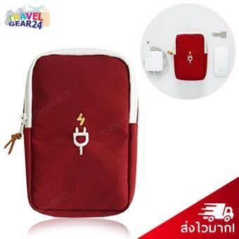 TravelGear24 กระเป๋าใส่ปลั๊กไฟ กระเป๋าใส่อุปกรณ์สมาร์ทโฟน กระเป๋าพกพา Smart phone pocket Adapter bag (Red/สีแดง)