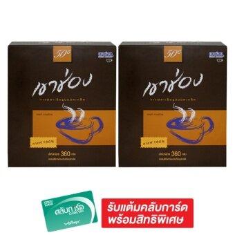 KHAO SHONG เขาช่อง กาแฟสำเร็จรูปชนิดเกล็ด – กล่อง 360 กรัม (แพ็ค 2 กล่อง)