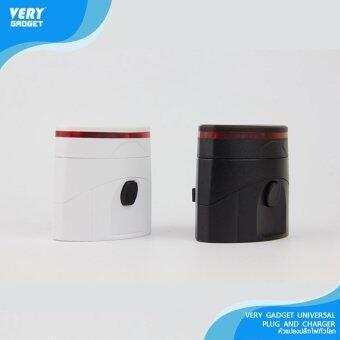 VERY GADGET - หัวแปลงปลั๊กไฟ Universal Travel Charger สีดำ