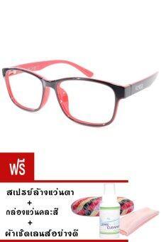 Kuker กรอบแว่นสายตา New Eyewear+เลนส์สายตาสั้น ( -100 ) กันแสงคอมและมือถือ-รุ่น 88230(สีดำ/แดง) แถมฟรี สเปรย์ล้างแว่นตา+กล่องแว่นคละสี+ผ้าเช็ดแว่น