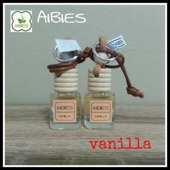 aibies [กลิ่นวนิลา] น้ำหอมรถอโรม่า ปลอดแอลกอฮอล์ ขนาด 4 mL - 2 ขวด