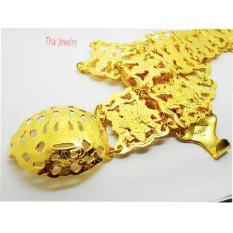 Thai Jewelry เข็มขัดทอง ฉลุ ลายไทย หนัก 10 บาท ยาว 44 นิ้ว หน้ากว้าง 1.5 นิ้ว