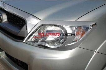 TFP ครอบไฟหน้าโครเมี่ยม (Head Lamp Cover) / VIGO