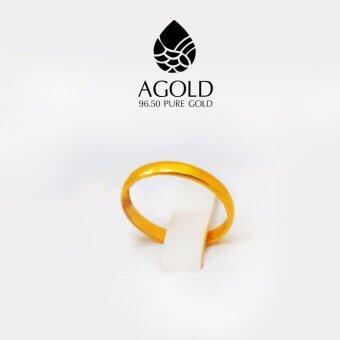 AGOLD ST05 แหวนเกลี้ยง ทองคำแท้ 96.5% 0.8 กรัม ฟรีกล่องเครื่องประดับ