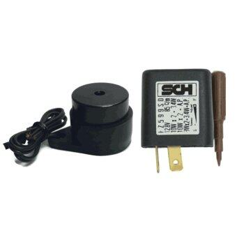 SCH XFlash เซ็ท Flasher Relay รีเลย์แบบปรับได้ และ SCH XFlash แตรเสียง บี๊บ บี๊บ - สีดำ