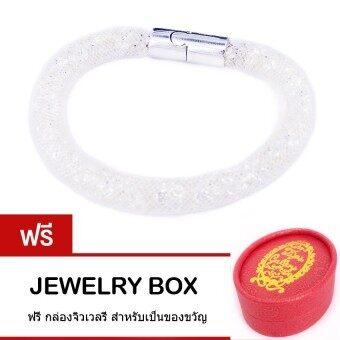 Tips Gallery กำไล ข้อมือ ออสเตรีย คริสตัล สี ขาว รุ่น Wishing Stars Design TBS093 ฟรี Jewelry Box with Golden Ribbon