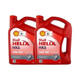 SHELL น้ำมันเครื่อง HELIX HX3 SAE-40 เบนซิน 4 ลิตร (2 แกลลอน)