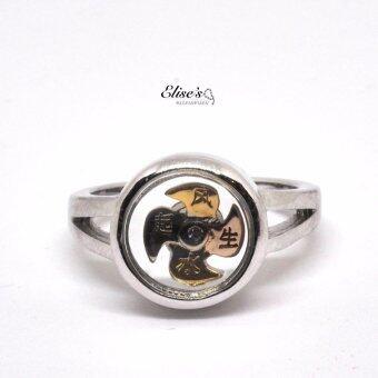 Elise's แหวนกังหันแชกงหมิว ใบพัดสามกษัตริย์ลงอักขระนำโชค ทรงกลม ชุบโรเดียม-ทองคำขาว